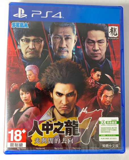 Yakuza 7: Like a Dragon  CHINA  PS4