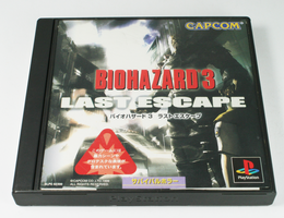Biohazard 3: Last Escape