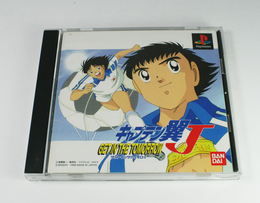 Captain Tsubasa J: Get in the Tomorrow JP-NTSC