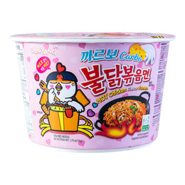 Samyang Big Bowl Hot Chicken Ramen Carbo 105 g