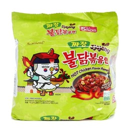 Samyang Hot Chicken Ramen Jjajang 5x140g
