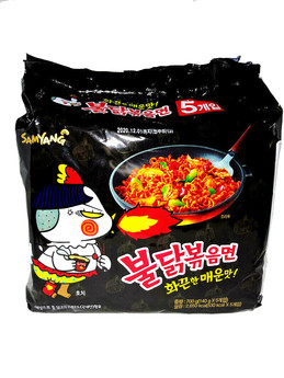 Samyang Hot Chicken Ramen  5x140g