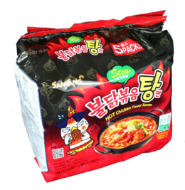 Samyang Hot Chicken Ramen Stew(Eintopf) 5x140g